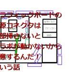1分でグラフィックボードと電源を配線 ~自作パソコンの作り方 その13-11~