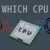 結局CPUってAMDRyzenとintelCoreどっちがいいの?